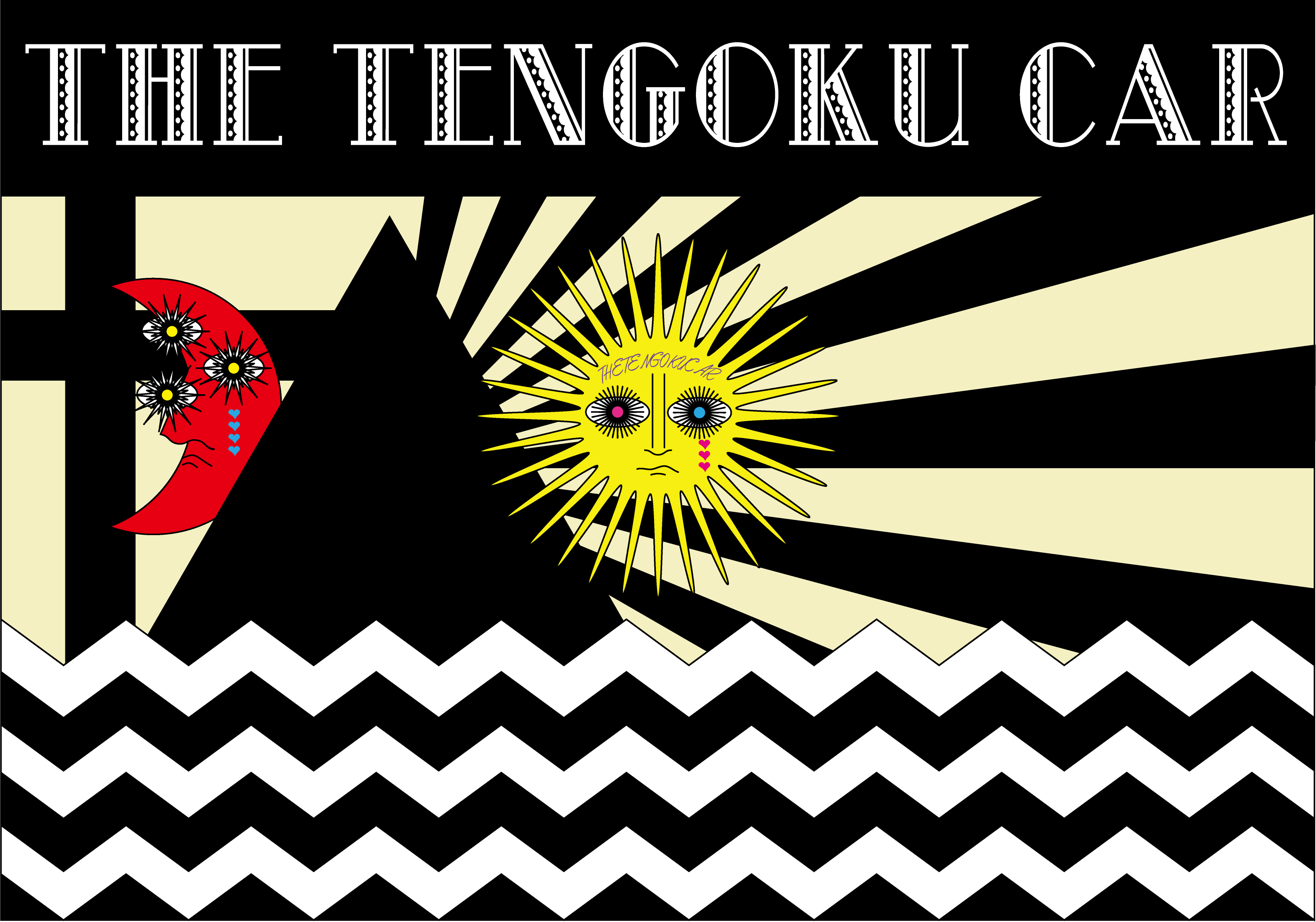 THE天国カー Official web site
